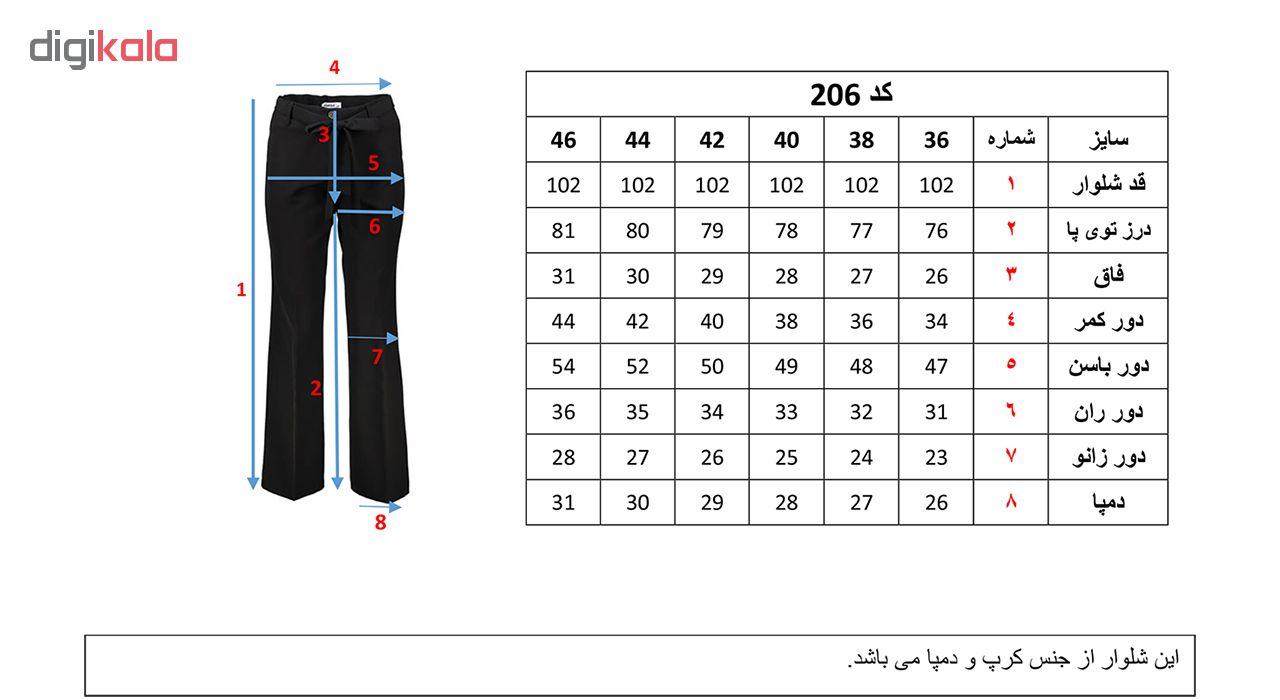 شلوار زنانه دمپا گشاد پارچه ای مشکی مدل 206 -  - 4