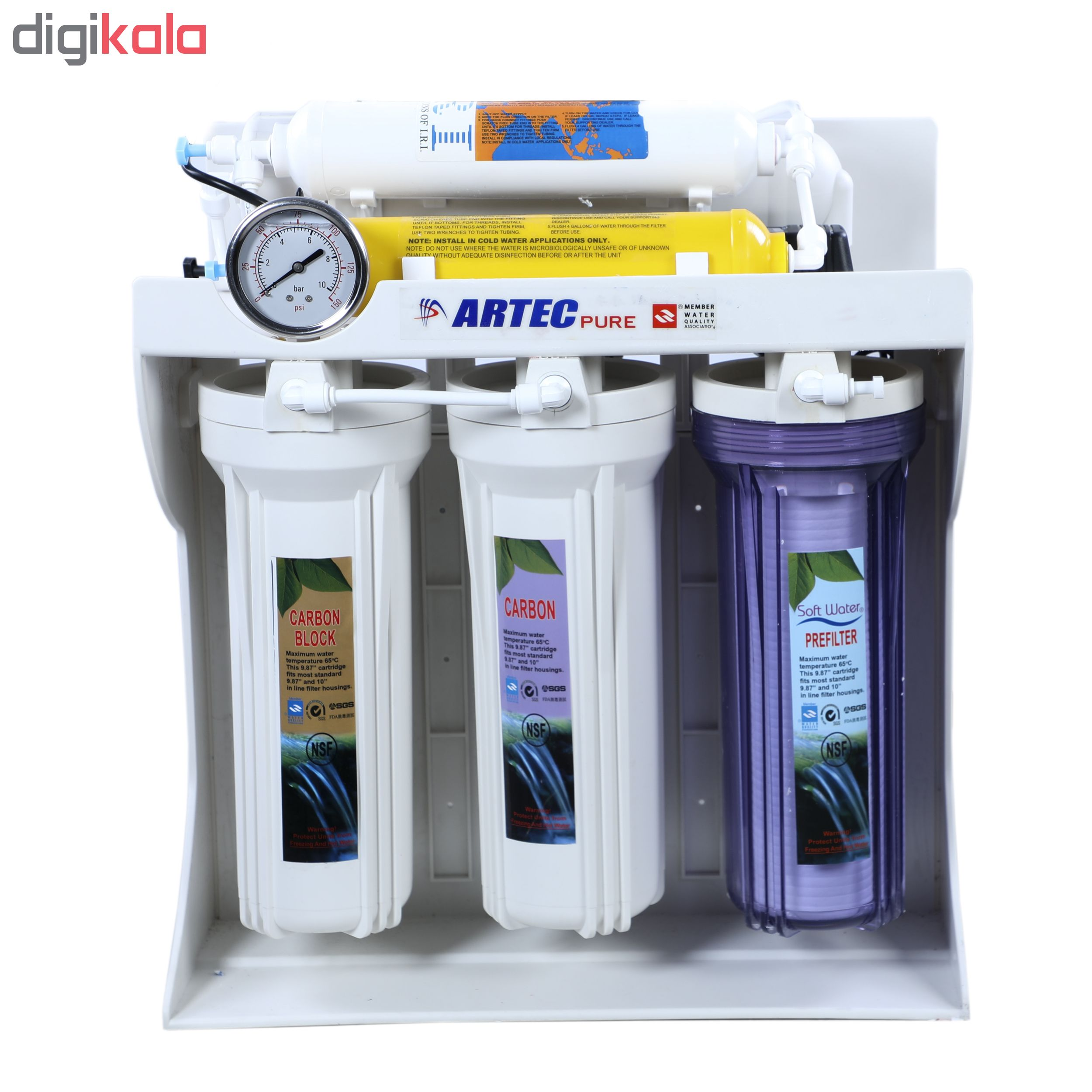 دستگاه تصفیه آب خانگی آرتک مدل RO-02