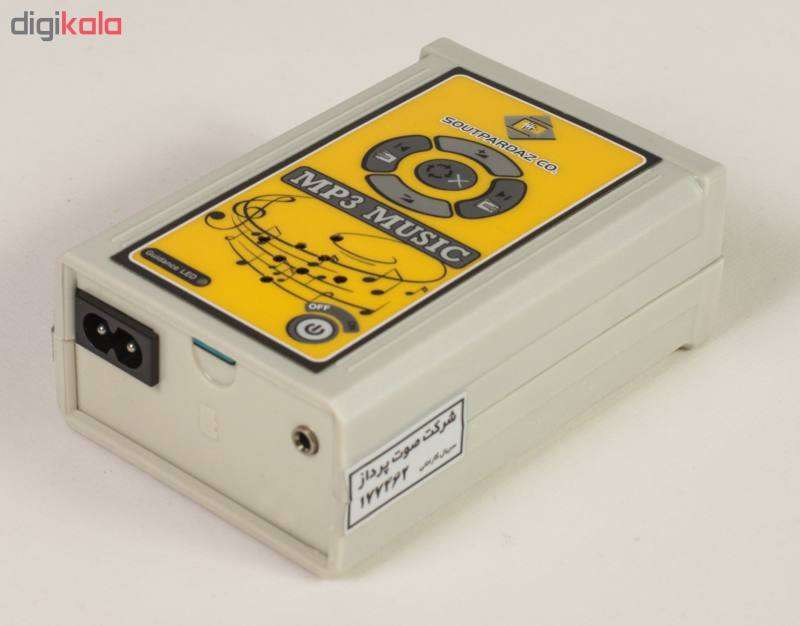 دستگاه پخش کننده موسیقی صوت پرداز مدل SP-MP3-LW thumb 2