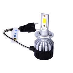 هدلایت لامپ خودرو D11مدل H7 بسته 2 عددی