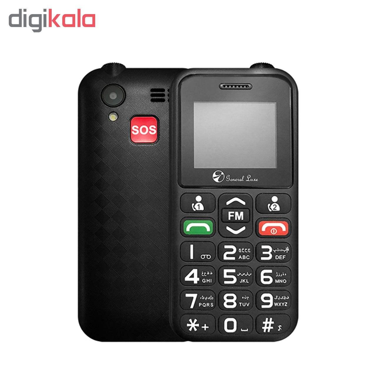 گوشی موبایل جی ال ایکس مدل General Luxe P3 دو سیم کارت main 1 2