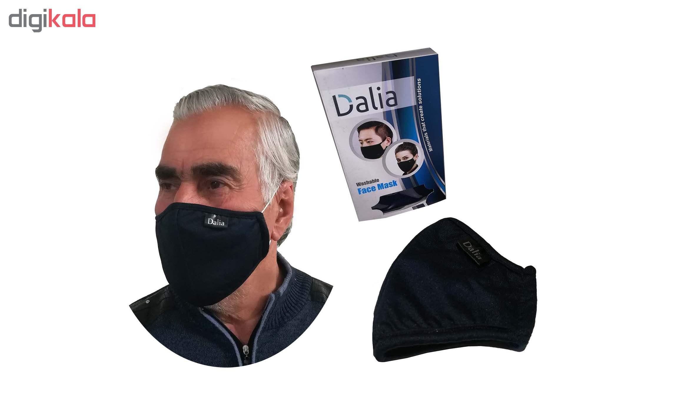 ماسک تنفسی نخی قابل شستشو دالیا مدل V1 main 1 1