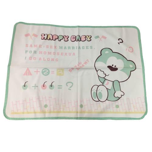 تشک تعویض کودک طرح خرس دانشمند کد 2003