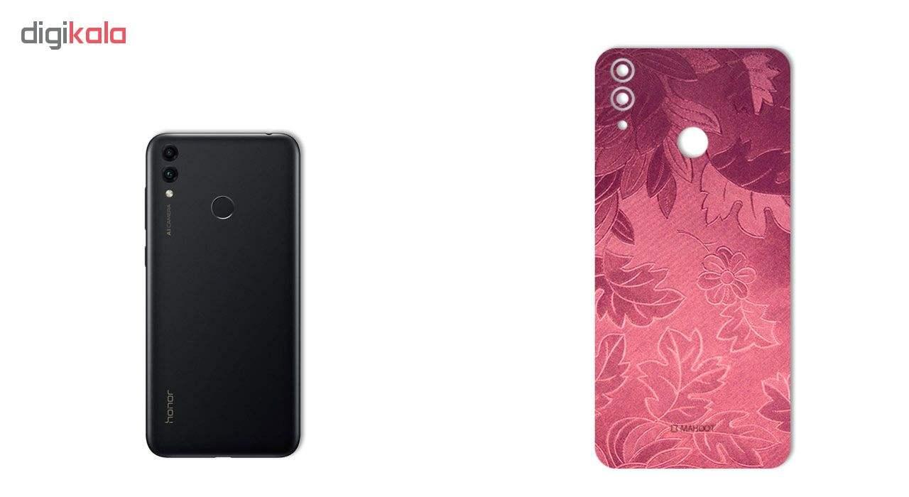 برچسب پوششی ماهوت طرح Wild-Flower مناسب برای گوشی موبایل هوآوی Honor 8C main 1 2