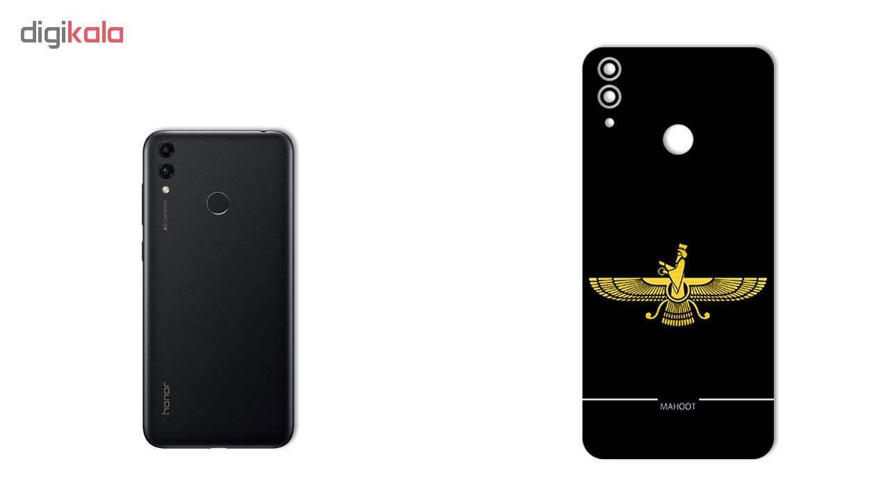 برچسب پوششی ماهوت طرح Farvahar مناسب برای گوشی موبایل هوآوی Honor 8C main 1 1