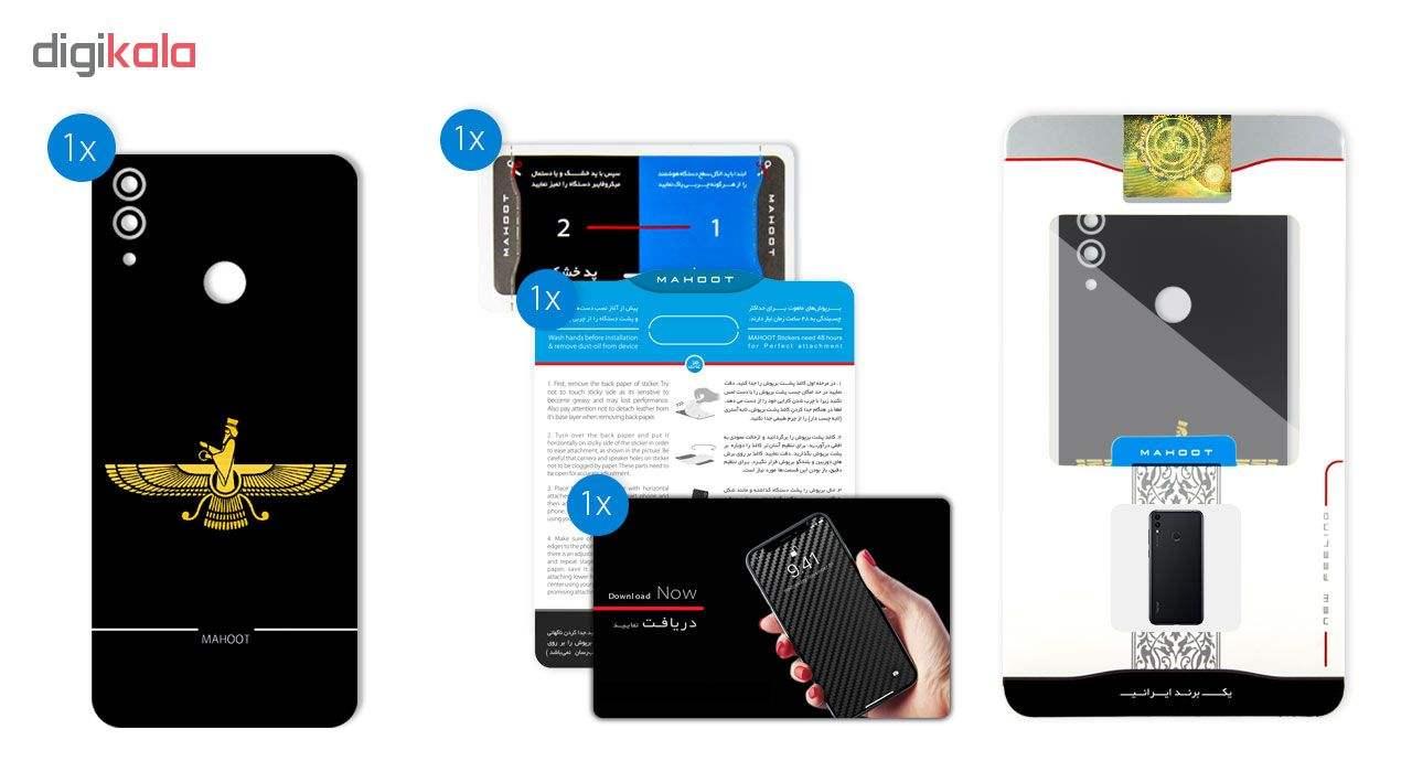 برچسب پوششی ماهوت طرح Farvahar مناسب برای گوشی موبایل هوآوی Honor 8C main 1 2