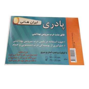 عایق پشت درب سرویس بهداشتی ایران هانی کد 029
