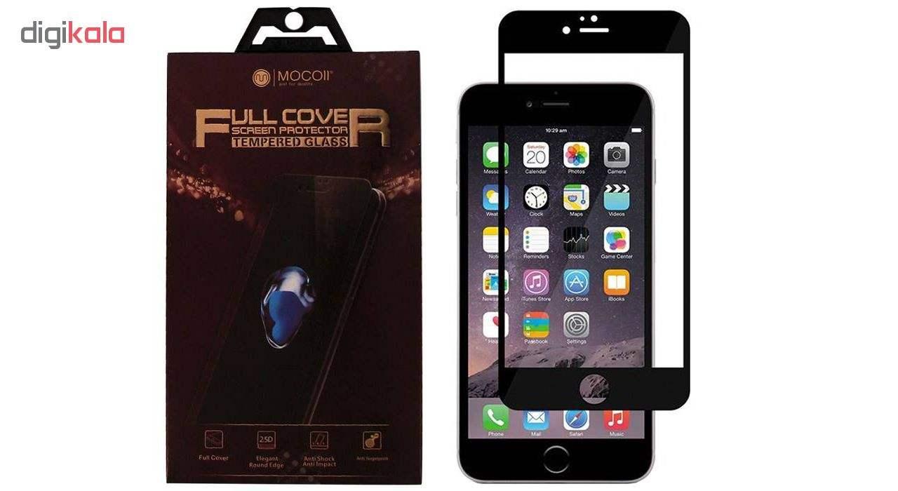 محافظ صفحه نمایش موکول مدل Full Cover مناسب برای گوشی موبایل اپل آیفون 7 پلاس / 8 پلاس main 1 1