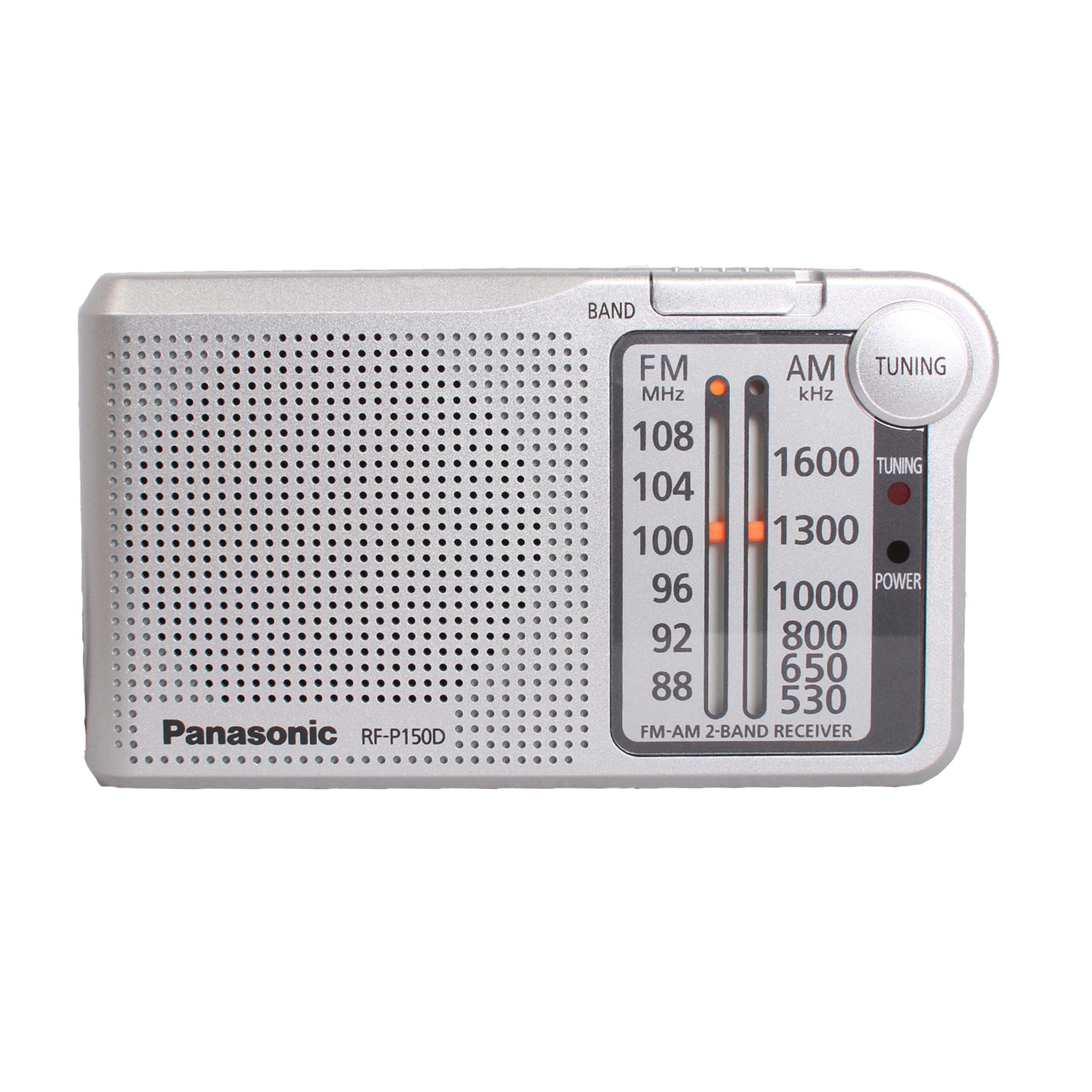 رادیو پاناسونیک مدل RF-P150D