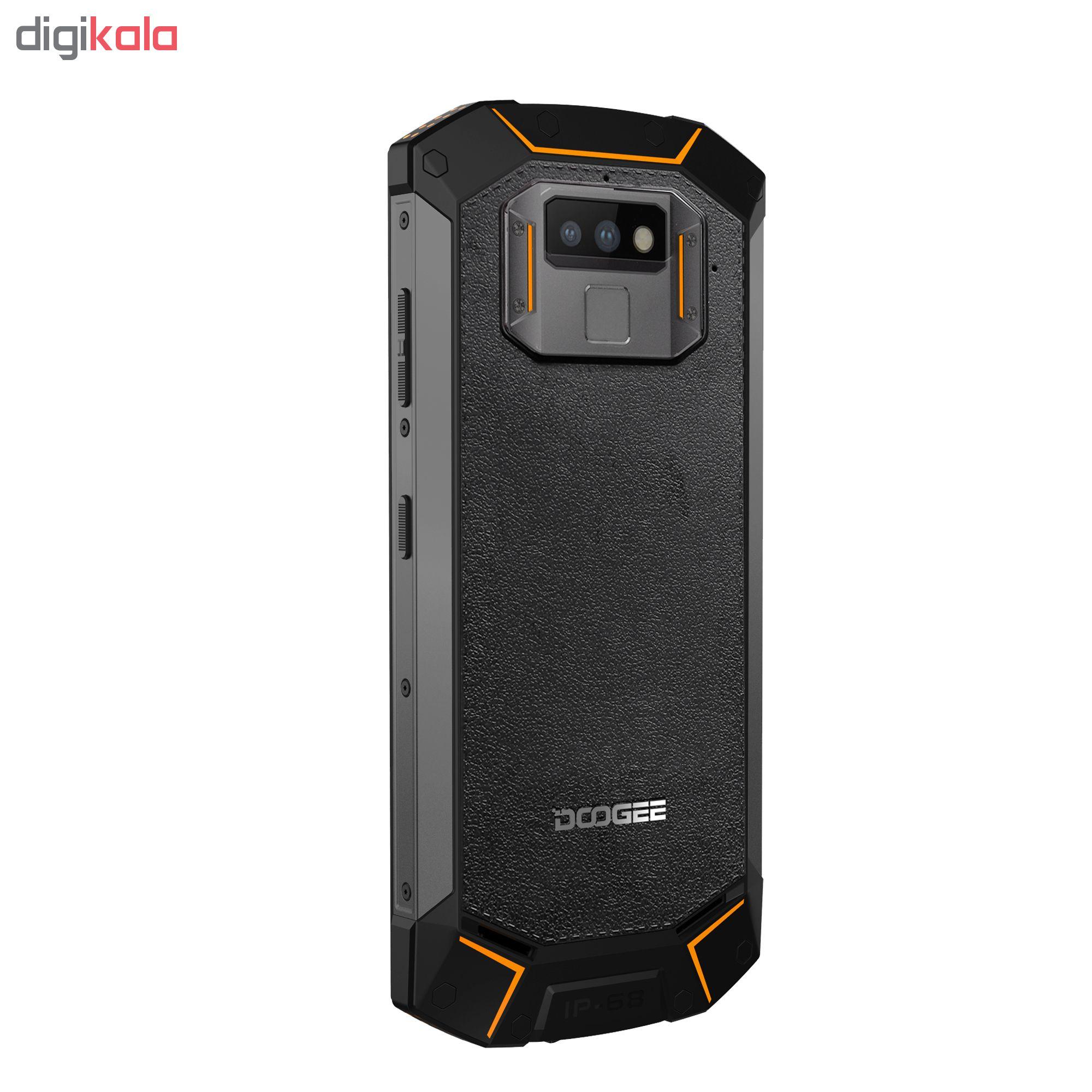گوشی موبایل دوجی مدل S70 دو سیم کارت