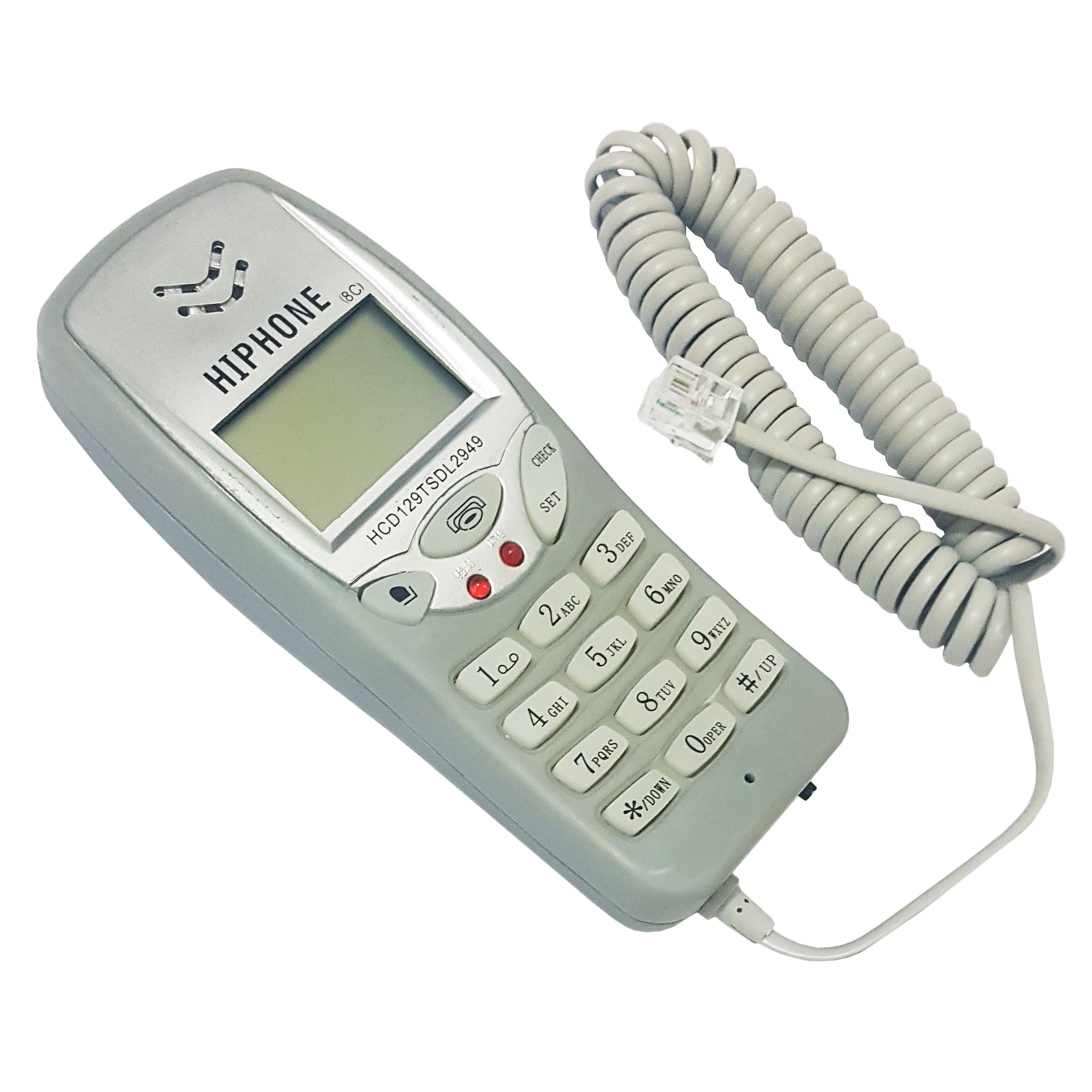 تلفن گوشی غلامی تست خط مدل HCD129