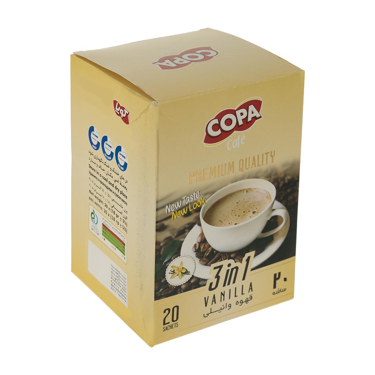 قهوه وانیلی کوپا مقدار 18 گرم بسته 20 عددی