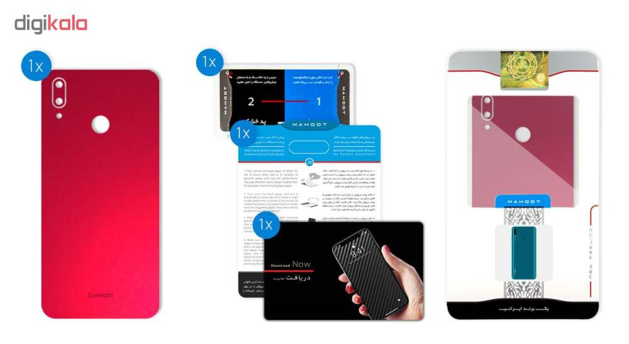 برچسب پوششی ماهوت طرح Color-Special مناسب برای گوشی موبایل هوآوی Y9 2019 main 1 6