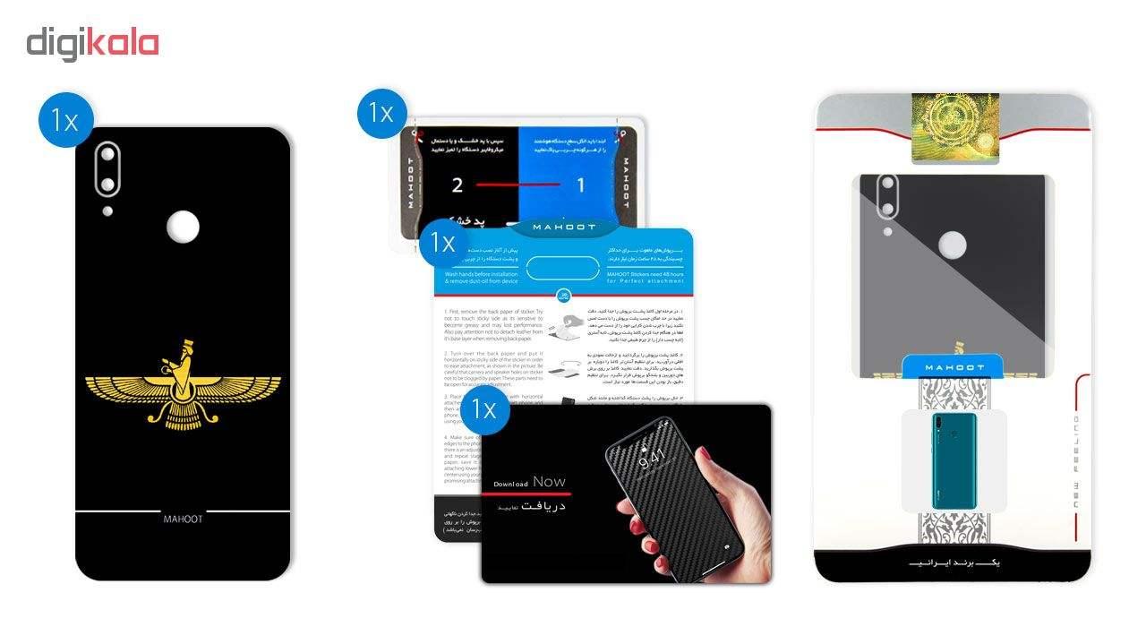 برچسب پوششی ماهوت طرح Farvahar مناسب برای گوشی موبایل هوآوی Y9 2019 main 1 2