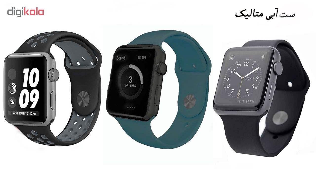 ساعت هوشمند مدل  iWO-s  همراه دو بند اضافه نایک و محافظ صفحه نمایش و بگ شیدتگ main 1 18
