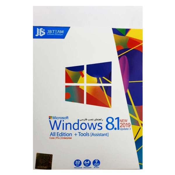 سیستم عامل ویندوز 2019 8.1 نشر جی بی تیم