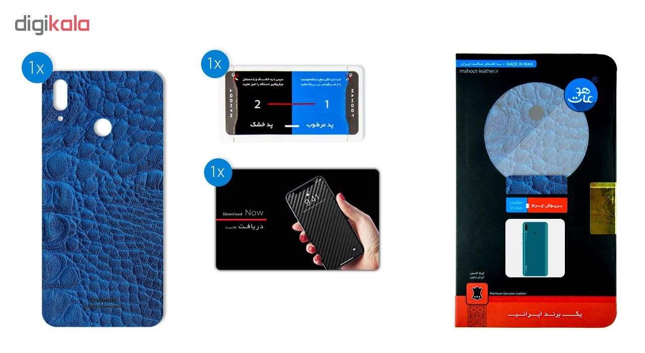 برچسب پوششی ماهوت طرح Crocodile-Leather مناسب برای گوشی موبایل هوآوی Y9 2019 main 1 5
