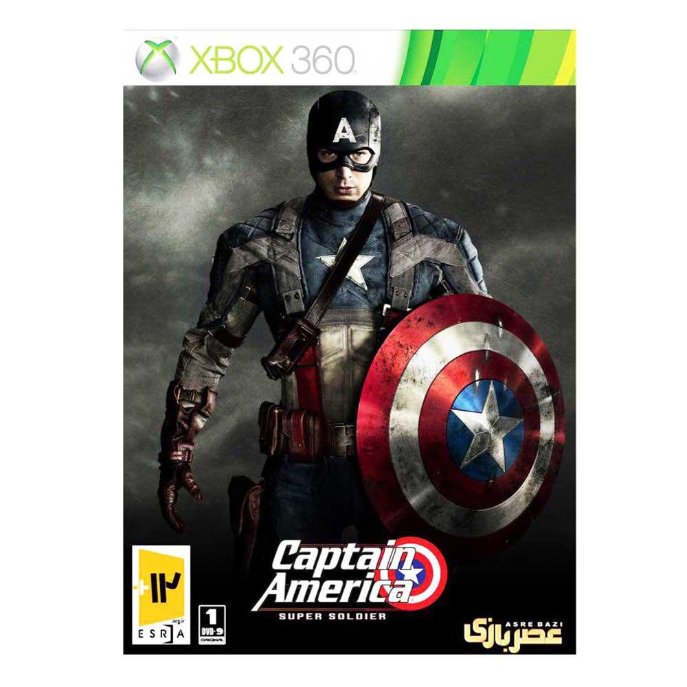 بازی Captain America مخصوص xbox 360