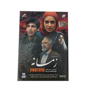 مجموعه سریال زمانه اثر حسن فتحی انتشارات سروش
