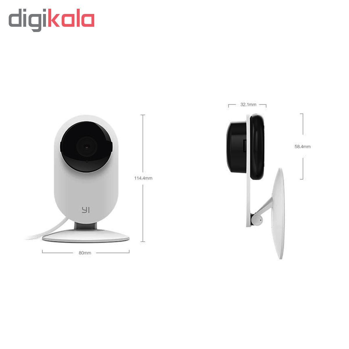 دوربین تحت شبکه شیائومی وای آی مدل 1080pگلوبال
