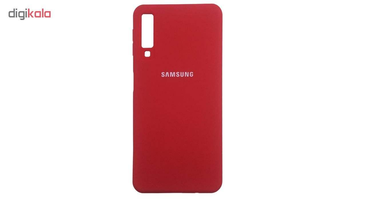 کاور سیلیکونی ایت مدل زیربسته مناسب برای گوشی موبایل سامسونگ Galaxy A750 / A7 2018 main 1 2