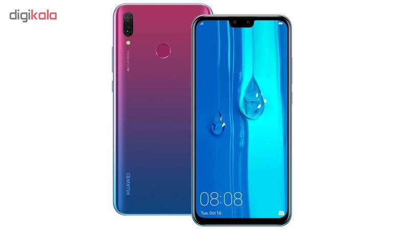 گوشی موبایل هوآوی مدل Y9 2019 JKM-LX1 دو سیم کارت ظرفیت 64 گیگابایت main 1 12