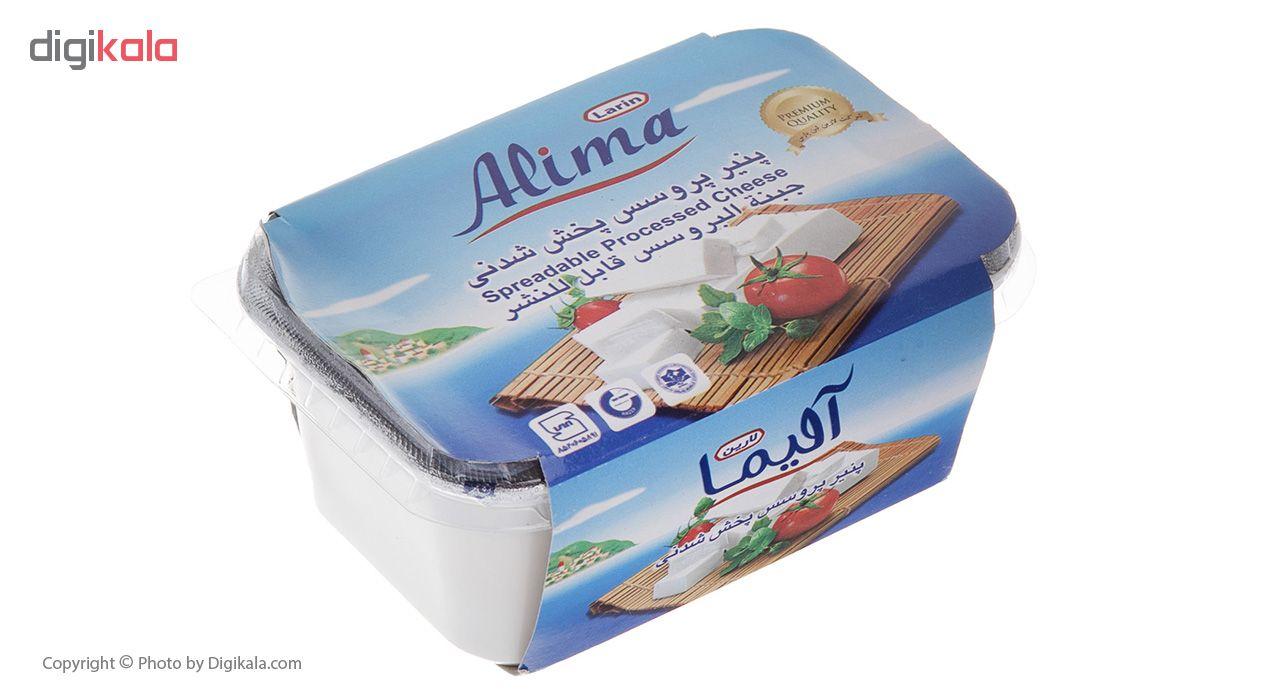 پنیر پروسس آلیما مقدار 370 گرم