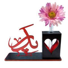 گلدان به همراه گل مصنوعی مهدی یار طرح پدر