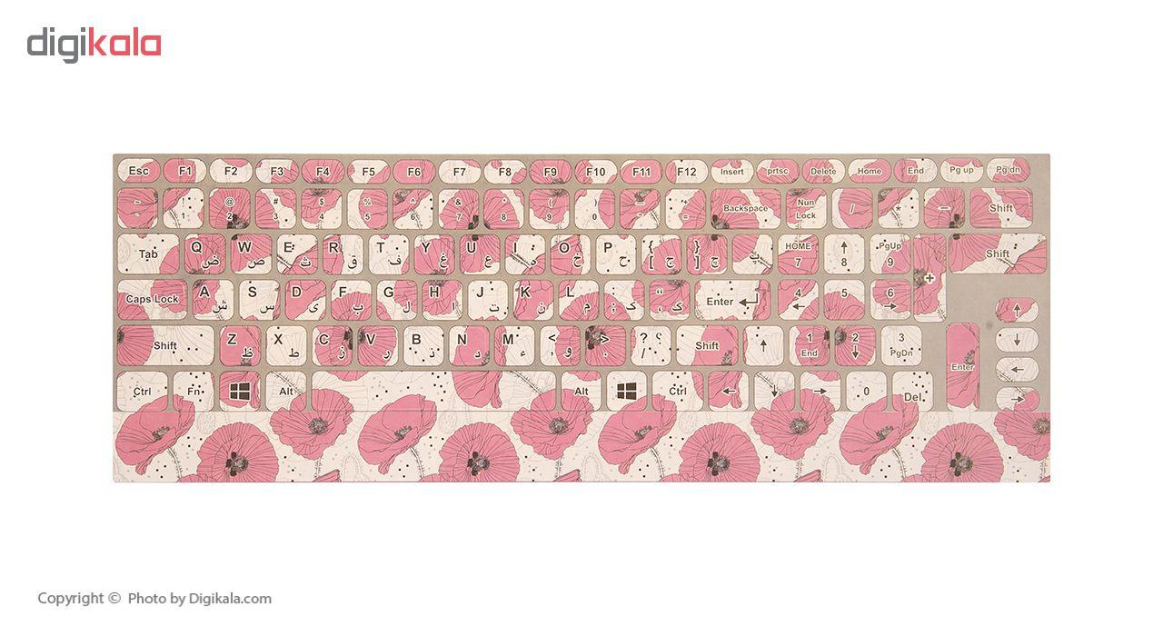برچسب کیبورد طرح گل کد 2 با حروف فارسی