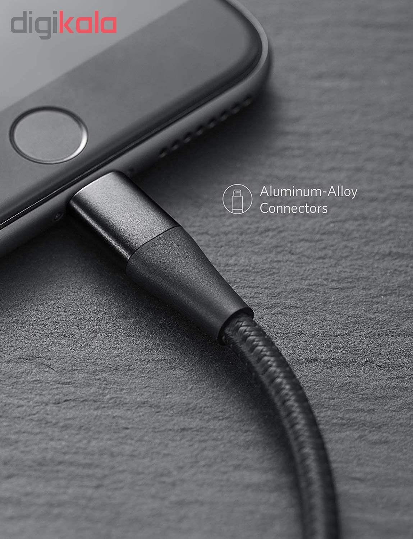 کابل تبدیل USB به لایتنینگ آیفون سوکو مدل G30 طول 1.2 متر main 1 4