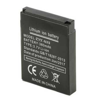 باتری ساعت هوشمند مدل RYX-NX9 کد 3001305