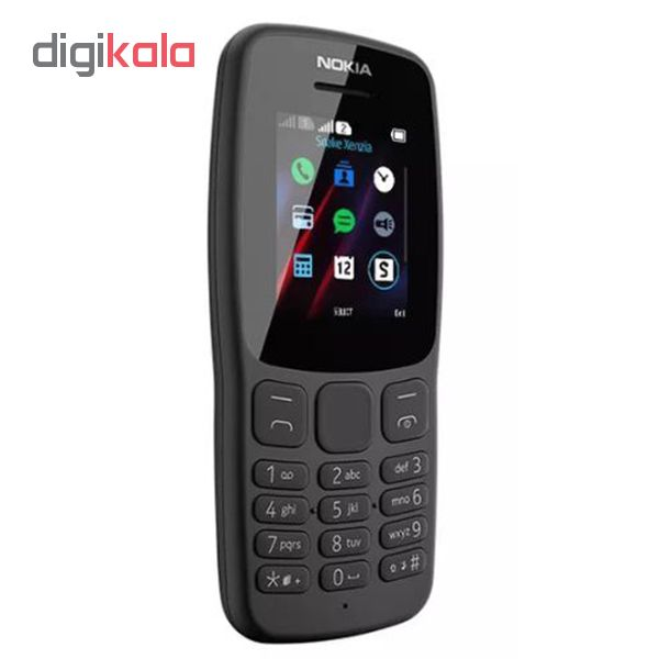 گوشی موبایل نوکیا مدل2019  106 دو سیم کارت                             Nokia 106  2019 Dual SIM Mobile Phone