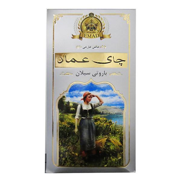 چای سیلان ممتاز عماد مقدار 450 گرم