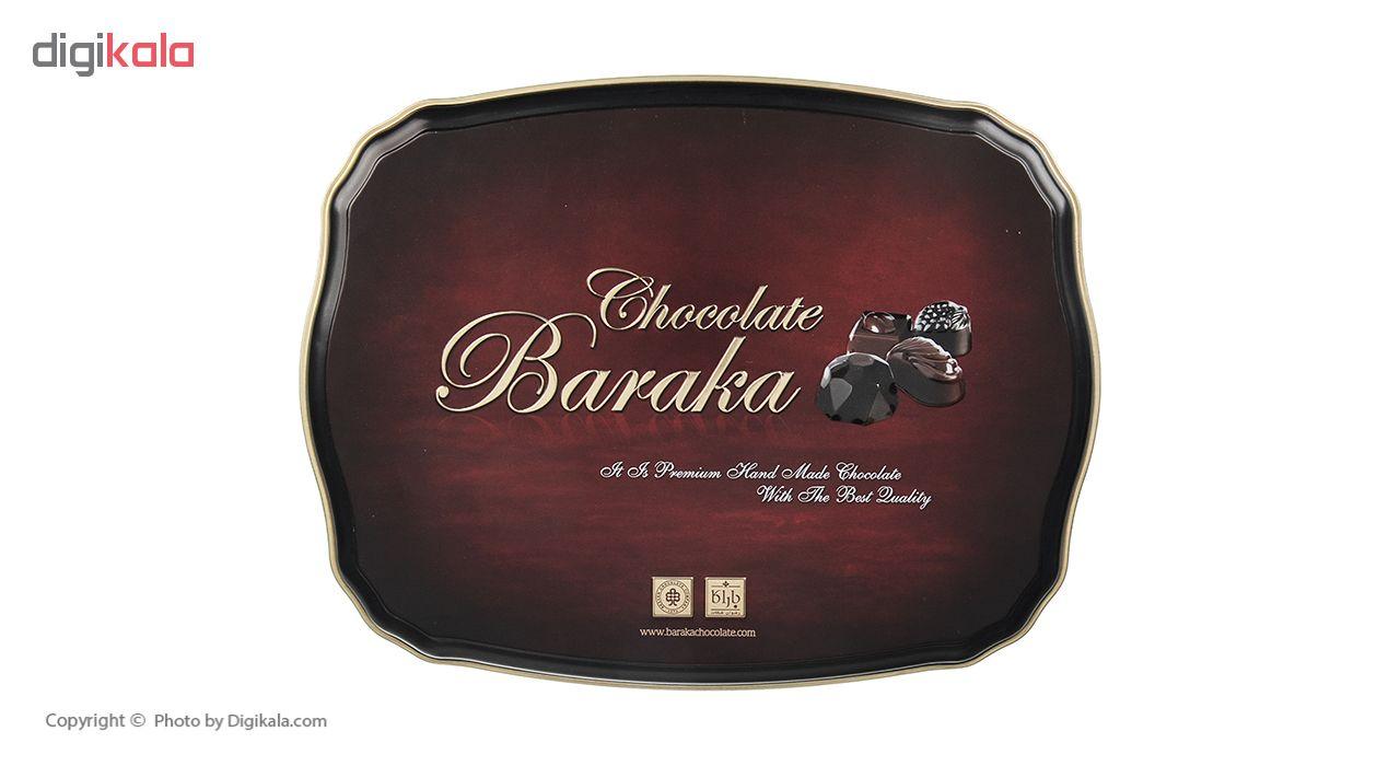 شکلات با مغز خوراکی باراکا وزن 300 گرم