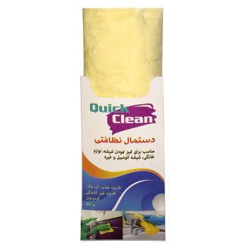 دستمال نظافت کوئیک کلین مدل Glass Cloth