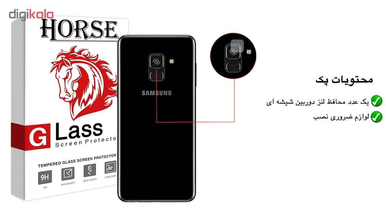 محافظ لنز دوربین هورس مدل UTF مناسب برای گوشی موبایل سامسونگ Galaxy A8 2018 main 1 1