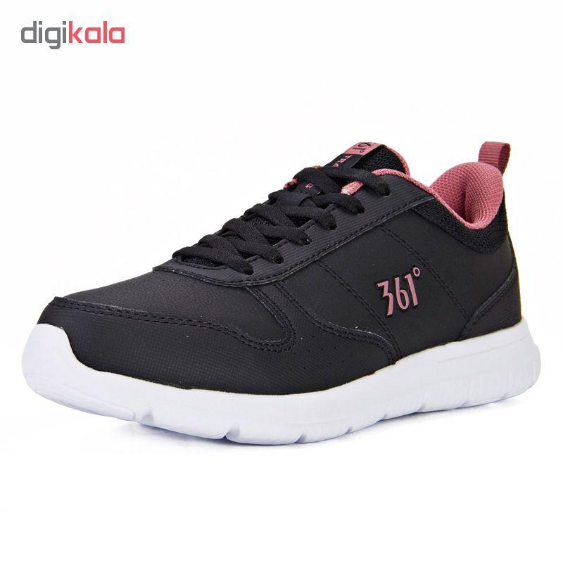 کفش تمرین زنانه 361 درجه مدل 3-581844419