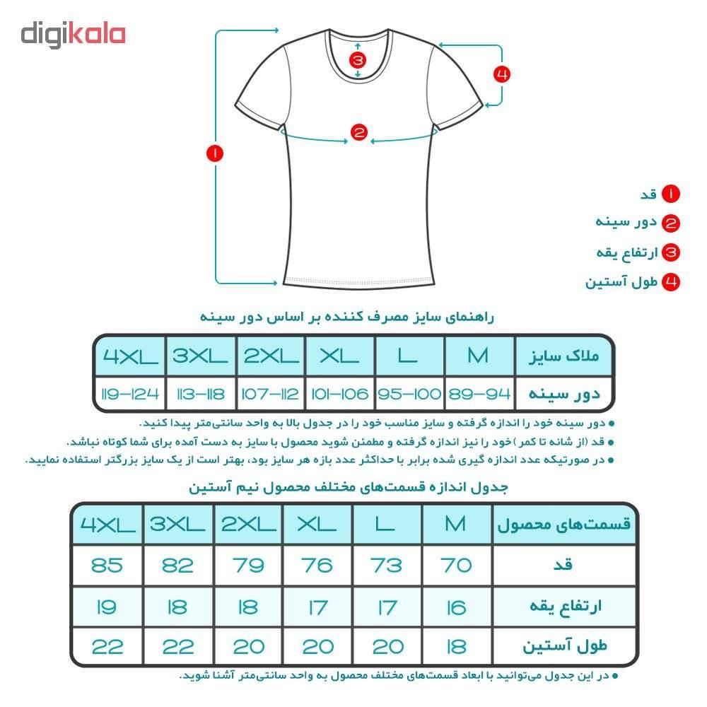 زیرپوش مردانه کیان تن پوش مدل U Neck Shirt Classic W مجموعه 6 عددی main 1 5