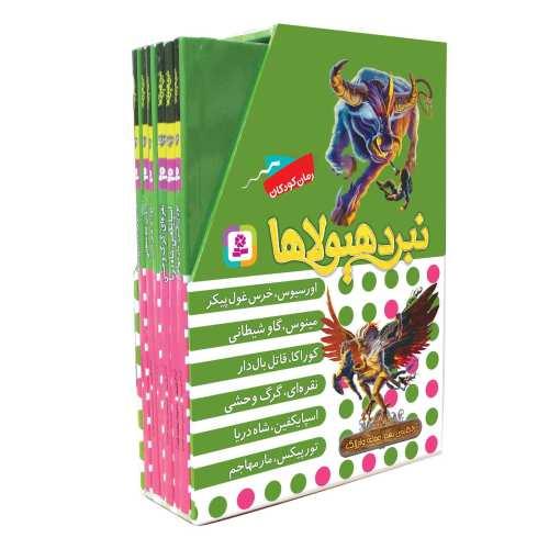 کتاب نبرد هیولاها عصای وارلاک اثر آدام بلید انتشارات قدیانی شش گانه نهم