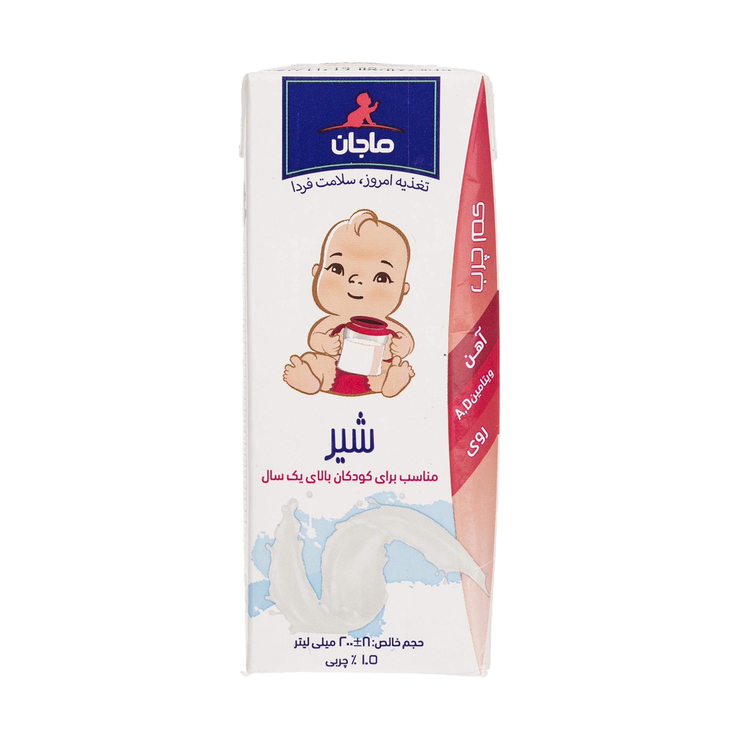 شیر کم چرب غنی شده ماجان کاله مقدار 0.2 لیتر thumb