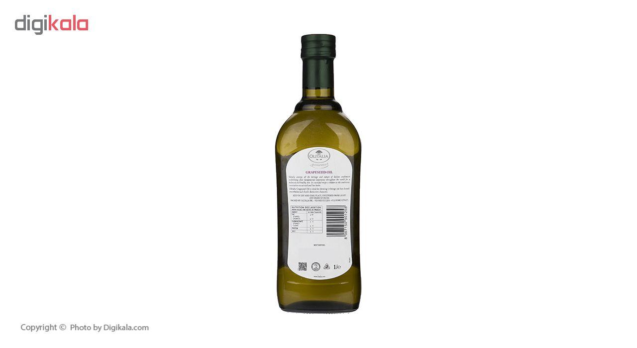 روغن مایع هسته انگور اولیتالیا - 1 لیتر