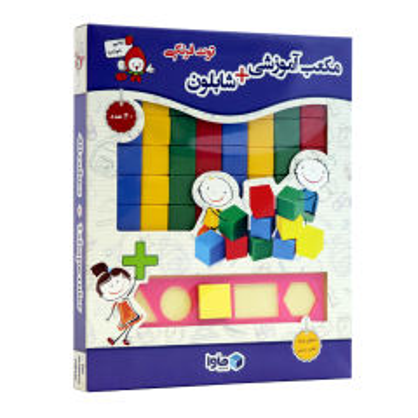 بازی آموزشی ماوا مدل مکعب آموزشی کد 40