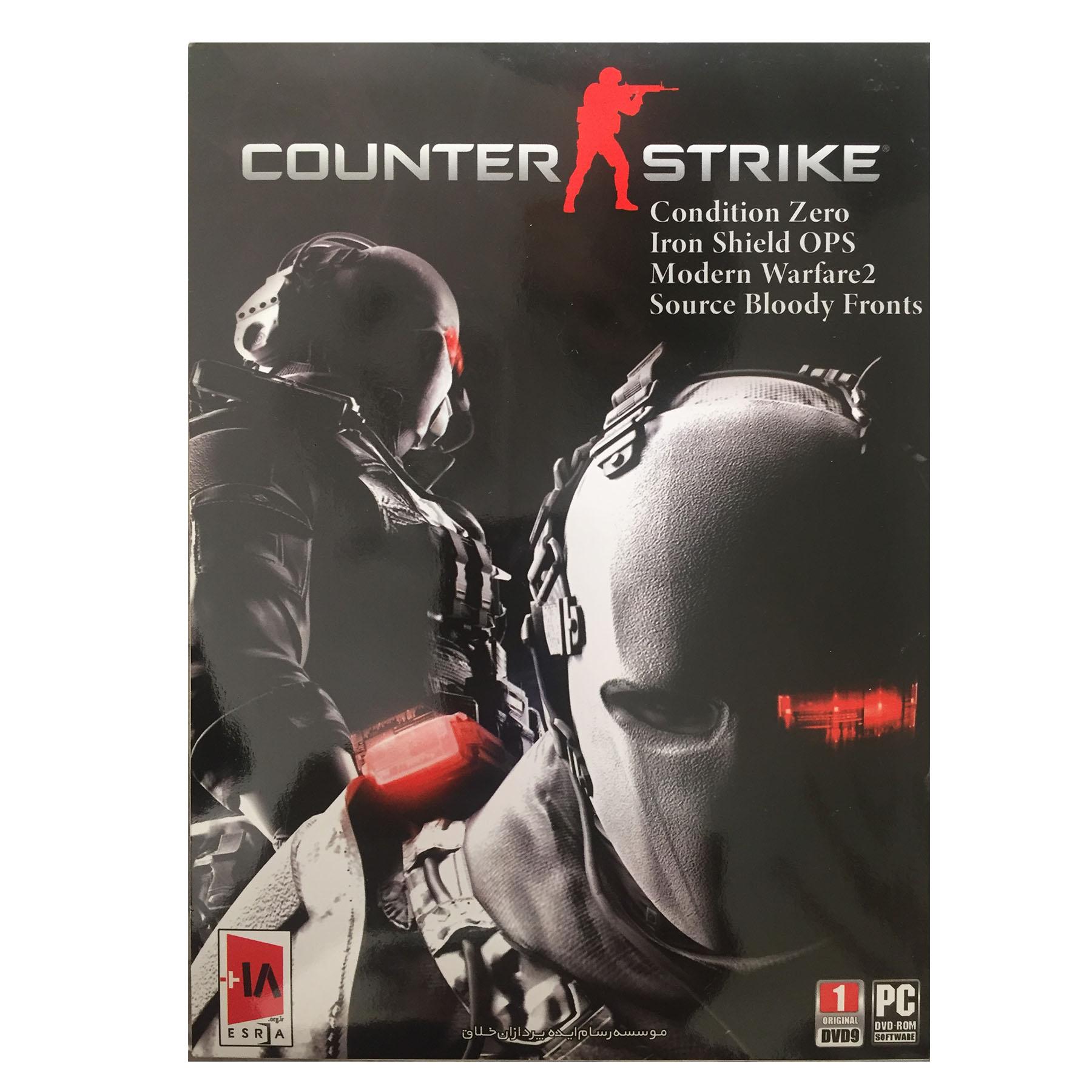 مجموعه بازی COUNTER STRIKE مخصوص PC مجموعه کامل ۴ بازی کانتر