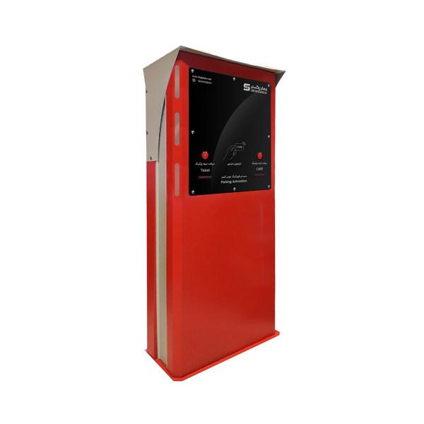 دستگاه ورود و خروج اتوماتیک پارکینگ جهانگستر مدل AP-Full