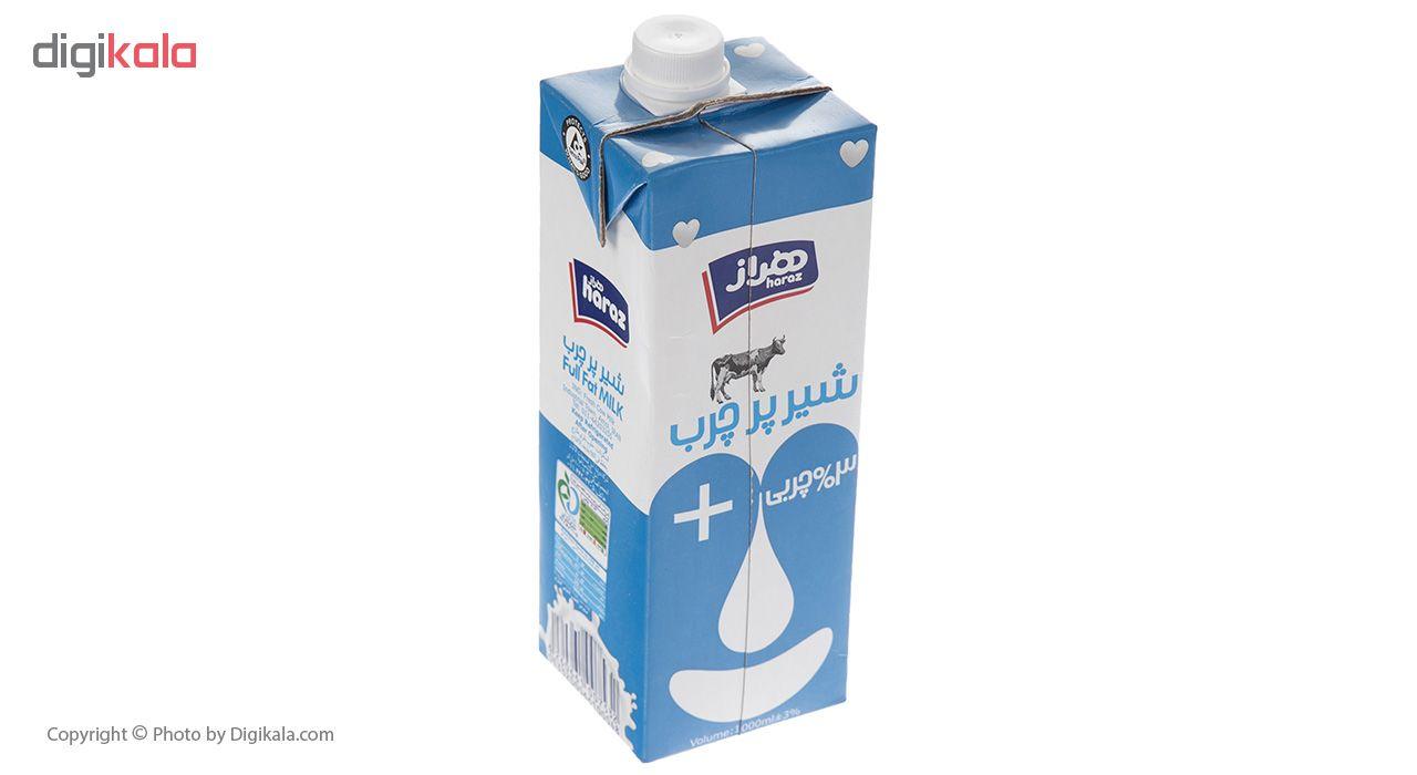 شیر پر چرب هراز حجم 1 لیتر
