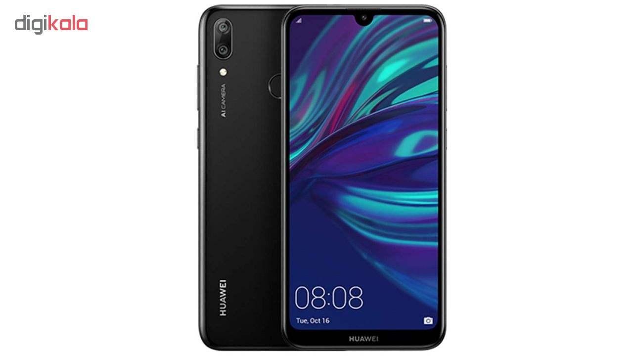 گوشی موبایل هوآوی مدل Y7 Prime 2019 دو سیم کارت ظرفیت 32 گیگابایت main 1 4