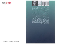 کتاب اشتباه در ستاره های بخت ما اثر جان گرین main 1 2