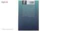 کتاب اشتباه در ستاره های بخت ما اثر جان گرین thumb 2