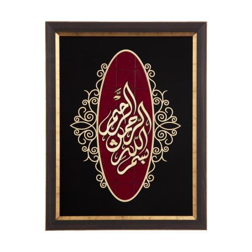 تابلو معرق هُم آدیس سری عقیق طرح خوشنویسی «بسم الله الرحمن الرحیم» کد TA514