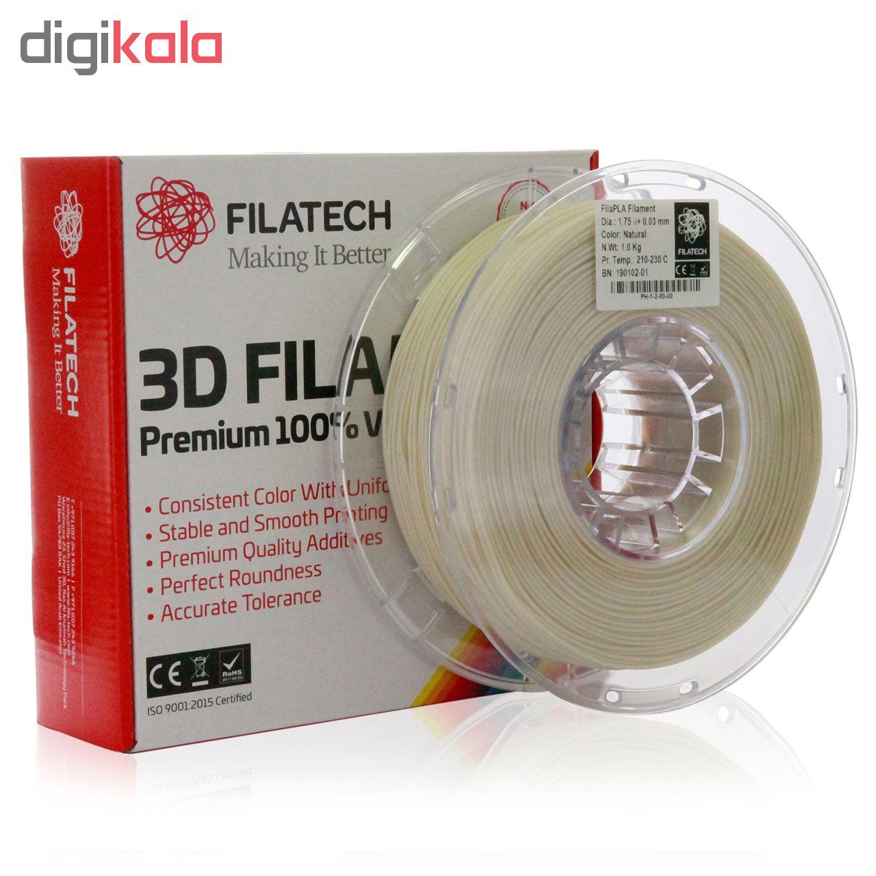 قیمت                      فیلامنت پرینتر سه بعدی فیلاتک مدل FilaPLA قطر 1.75 میلی متر وزن 1 کیلوگرم